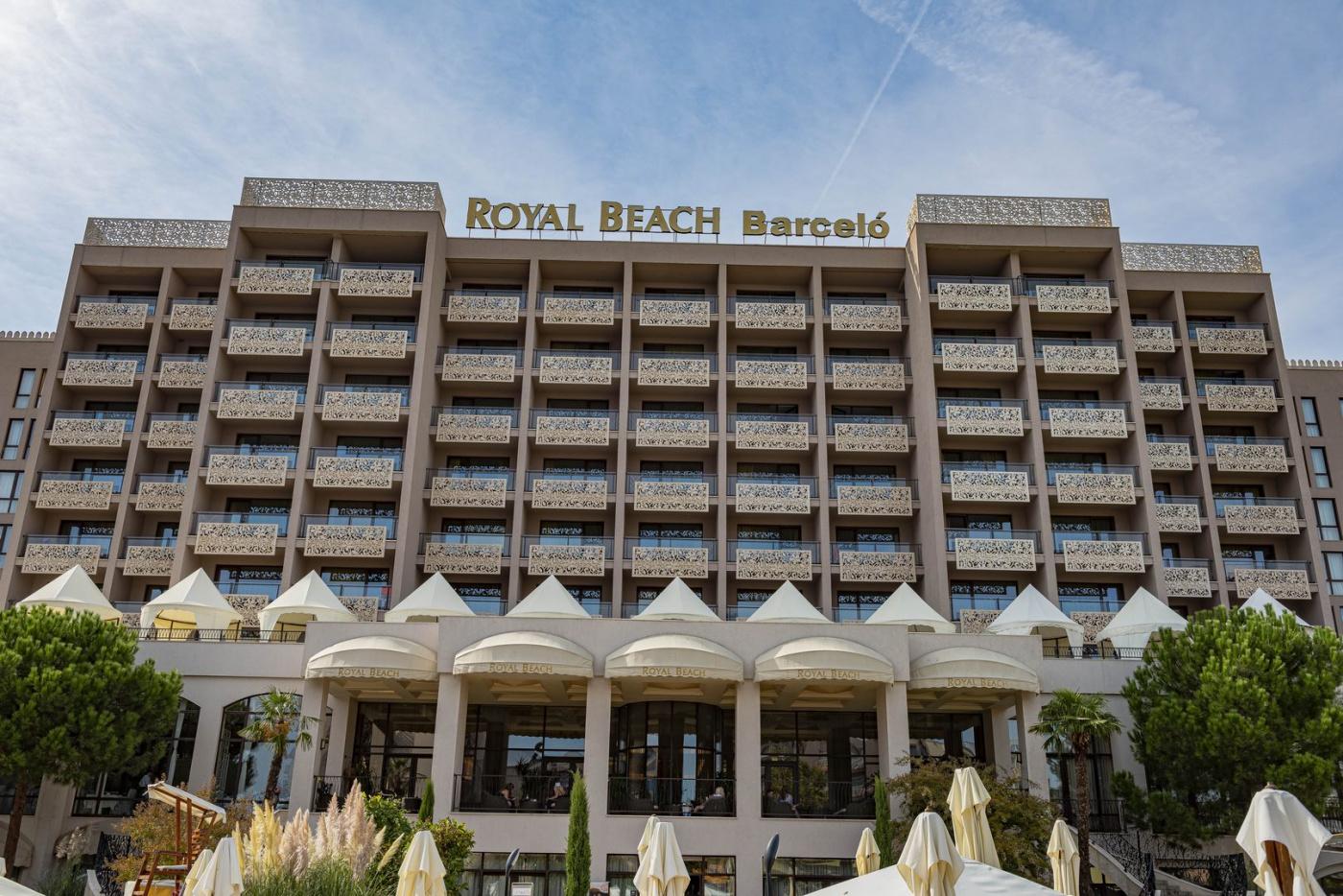 Royal Beach Апартхотел